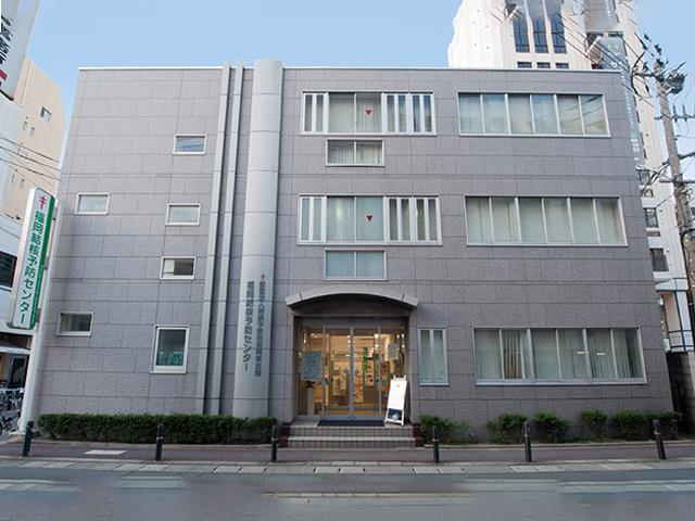 赤坂総合健診センター外観