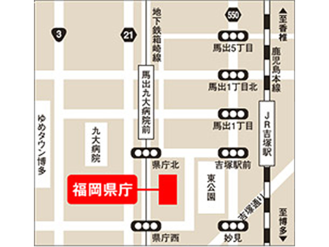 県庁内クリニックへの地図
