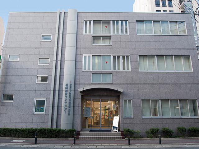 赤坂総合検診センター外観